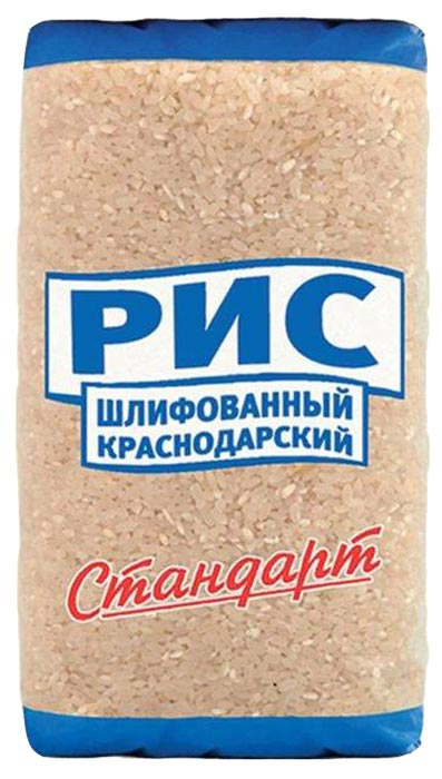 Стандарт рис краснодарский, 900 г рис националь золотистый 900г