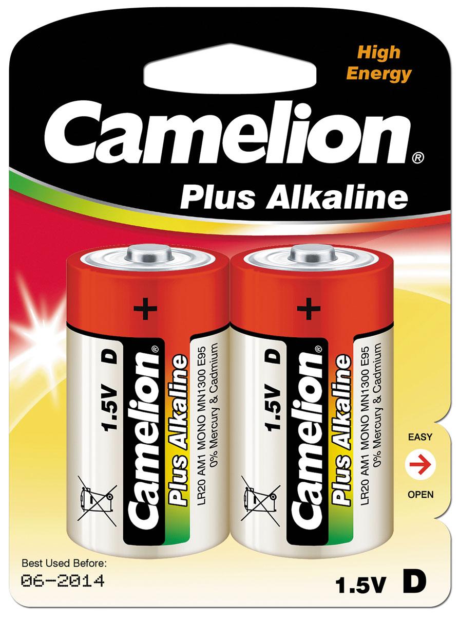 Набор алкалиновых батареек Camelion, тип D, 2 шт1654Алкалиновые батарейки Camelion оптимально подходят для повседневного питания многочисленной мелкой и среднегабаритной техники. Батарейки прошли многоуровневый контроль качества и не содержат ртути и кадмия. Работают в 10 раз дольше, чем обычные солевые элементы питания. В комплект входят две батарейки типа D.