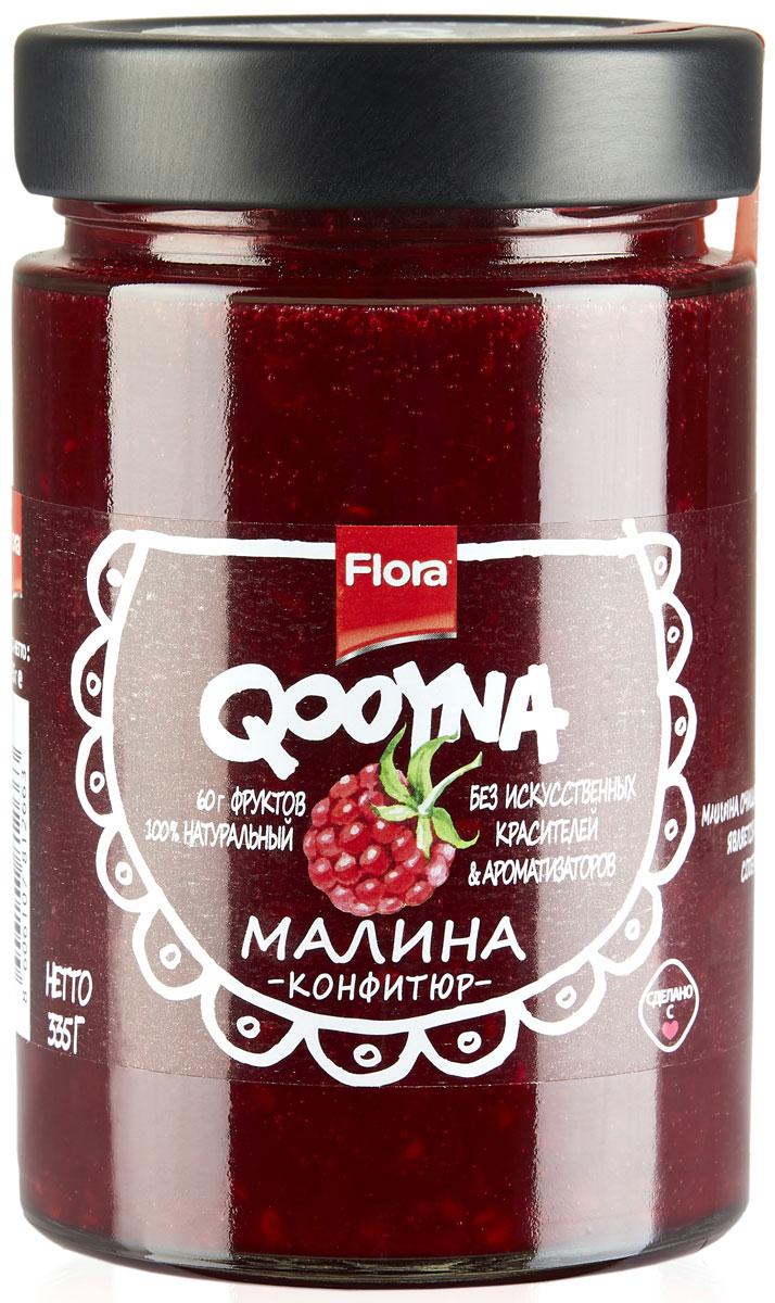 Qooyna Малина конфитюр, 335 г3400501Неповторимый вкус нежных ягод великой силы!