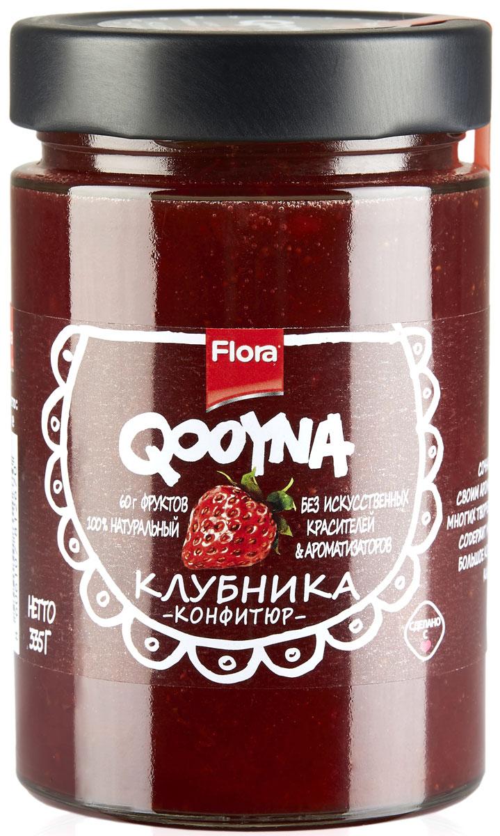 Qooyna Клубника конфитюр, 335 г3400503Совершенный вкус, как источник жизненной радости!