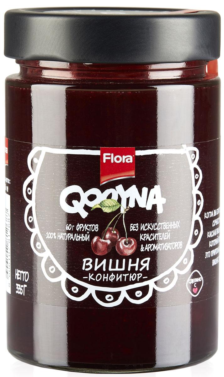 Qooyna Вишня конфитюр, 335 г аминокислоты bcaa pro mychoice nutrition вишня 375 гр