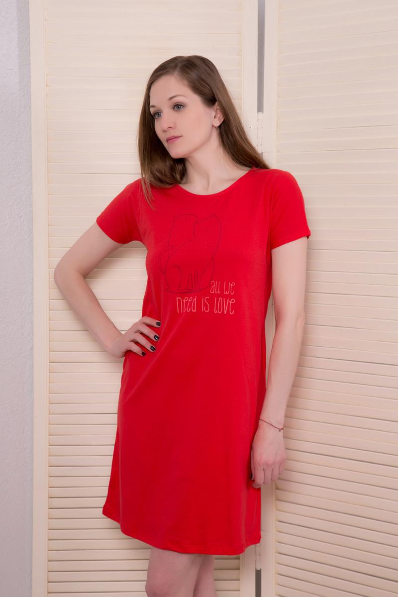 Платье домашнее женское Violett, цвет: красный. 17110734. Размер XL (50)17110734Домашнее платье Violett выполнено из натурального хлопка. Платье-миди с круглым вырезом горловины и короткими рукавами оформлено стильным принтом.