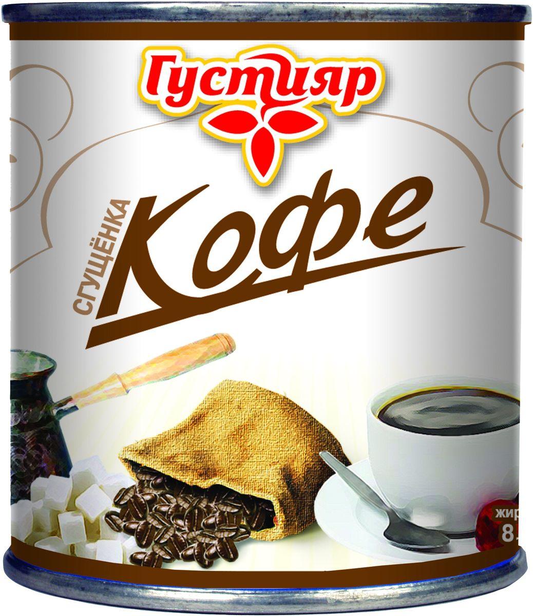 Союзконсервмолоко Густияр молоко сгущенное с кофе, 380 г союзконсервмолоко советское молоко сгущенное 270 г