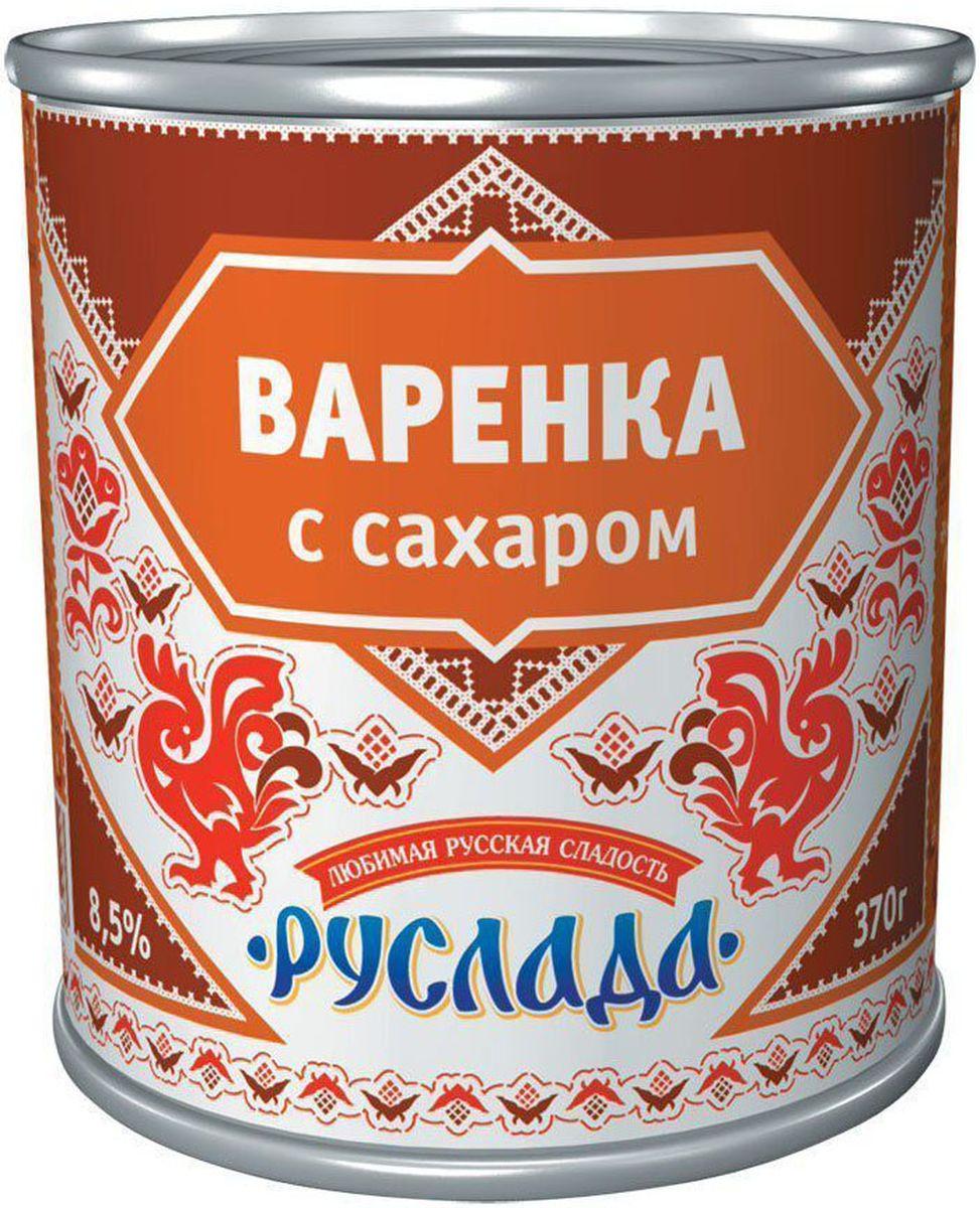 Союзконсервмолоко Руслада молоко сгущенное вареное, 370 г союзконсервмолоко советское молоко сгущенное 270 г