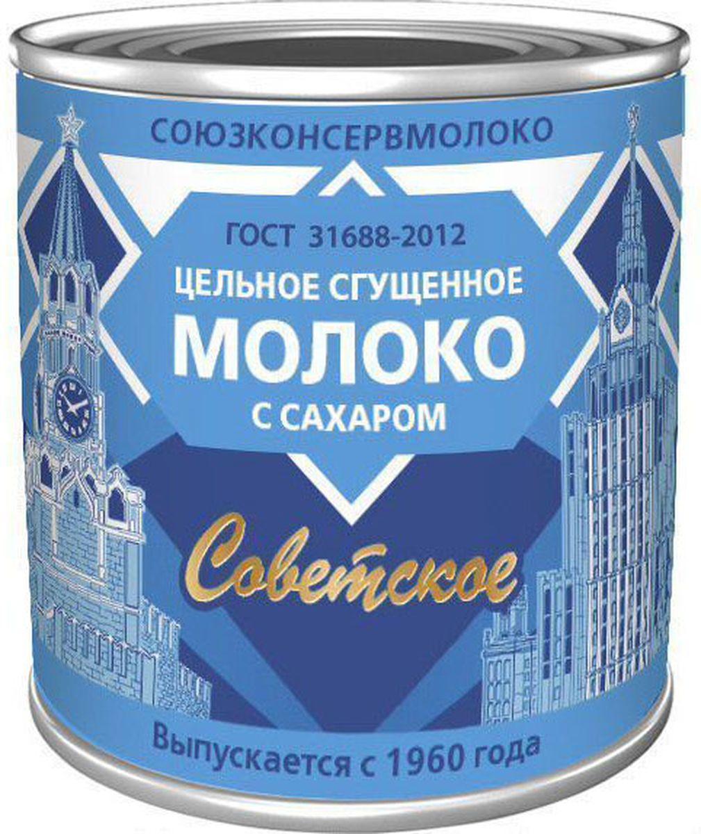 Союзконсервмолоко Советское молоко сгущенное, 380 г союзконсервмолоко советское молоко сгущенное 270 г