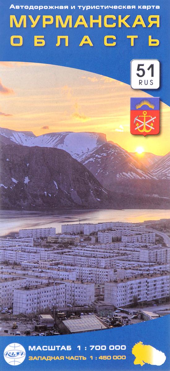 Мурманская область. Автодорожная и туристическая карта купить туристическую пенку