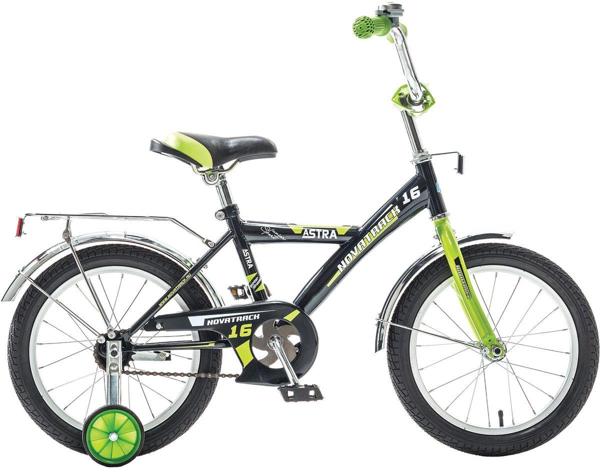 Велосипед детский Novatrack Astra, цвет: черный, зеленый, 16163ASTRA.BK5Хотите, чтобы ваш ребенок играя укреплял здоровье? Тогда ему нужен удобный и надежный велосипед Novatrack Astra 16, рассчитанный на ребят 5-7 лет. Одного взгляда ребенка хватит, чтобы раз и навсегда влюбиться в свой новенький двухколесный транспорт, который в принципе, сначала можно назвать и четырехколесным. Дополнительную устойчивость железному коню обеспечивают два маленьких съемных колеса в цвет велосипеда. Astra собрана на базе рамы с универсальной геометрией, которая позволяет легко взобраться или слезть с велосипеда, при этом он имеет такой вес, что ребенок сам легко справляется со своим транспортным средством. Еще один элемент безопасности – это защита цепи, которая оберегает одежду и ноги ребенка от попадания в механизм. Стильные крылья защитят от грязи и брызг, а на багажнике ребенок сможет перевозить массу полезных в дороге вещей. Данная модель маневренна и легко управляется, поэтому ребенку будет несложно и интересно учиться езде.Какой велосипед выбрать? Статья OZON Гид