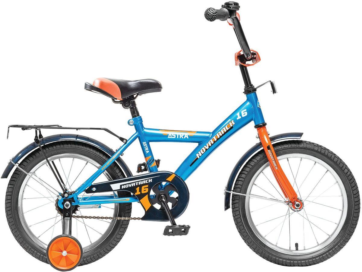 Велосипед детский Novatrack Astra, цвет: синий, черный, оранжевый, 16163ASTRA.BL5Хотите, чтобы ваш ребенок играя укреплял здоровье? Тогда ему нужен удобный и надежный велосипед Novatrack Astra, рассчитанный на малышей 5-7 лет. Одного взгляда малыша хватит, чтобы раз и навсегда влюбиться в свой новенький двухколесный транспорт, который сначала можно назвать и четырехколесным. Дополнительную устойчивость железному коню обеспечивают два маленьких съемных колеса в цвет велосипеда. Велосипед собран на базе рамы с универсальной геометрией, которая позволяет легко взобраться или слезть с велосипеда, при этом велосипед имеет такой вес, что ребенок сам легко справляется со своим транспортным средством. Еще один элемент безопасности - это защита цепи, которая оберегает одежду и ноги малыша от попадания в механизм. Стильные крылья защитят от грязи и брызг, а на багажнике ребенок сможет перевозить массу полезных в дороге вещей. Данная модель маневренна и легко управляется, поэтому ребенку будет несложно и интересно учиться езде.Какой велосипед выбрать? Статья OZON Гид