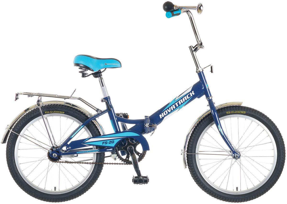 Велосипед детский Novatrack  FS-20 , цвет: синий, 20  - Детские велосипеды