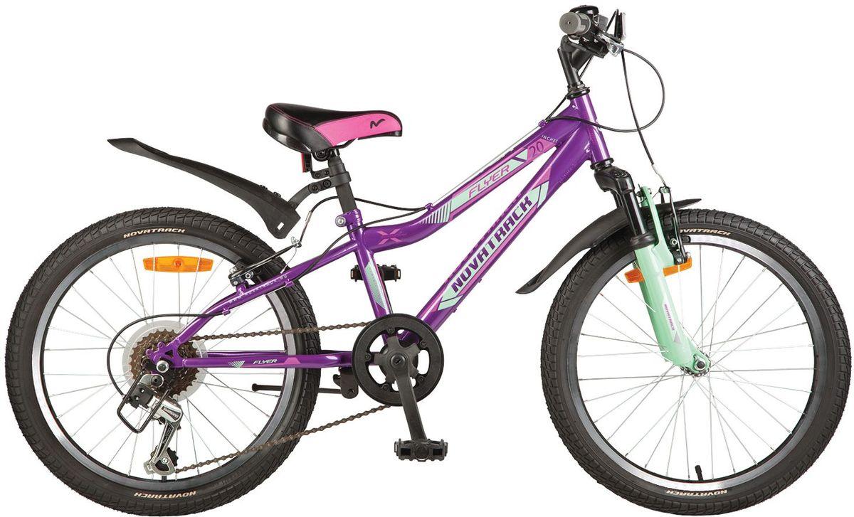 Велосипед детский Novatrack Flyer, цвет: фиолетовый, 20 велосипед не скоростной