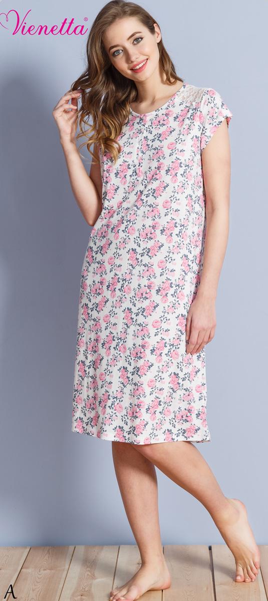 Платье домашнее Vienettas Secret, цвет: белый, розовый. 610257 1324. Размер M (46)610257 1324Домашнее платье Vienettas Secret выполнено из 100% вискозы. Изделие имеет круглый вырез горловины, короткие рукава и длину миди. Модель свободного кроя не стесняет движений и комфортна для домашней носки. Платье дополнено цветочным рисунком.