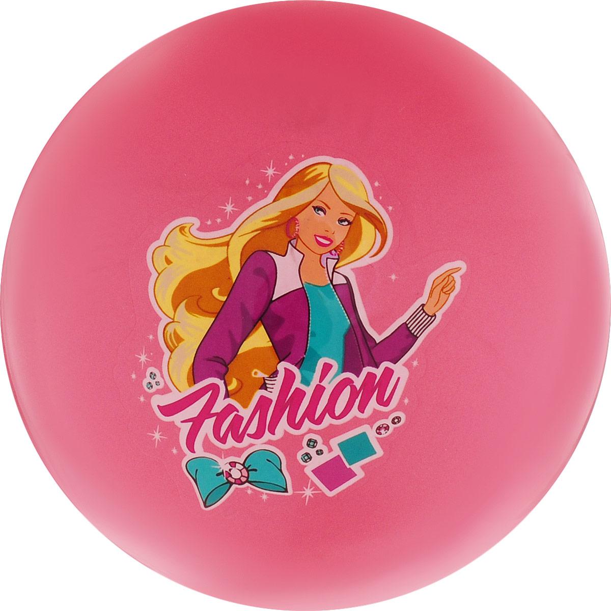 Играем вместе Мяч Fashion цвет коралловый 23 см
