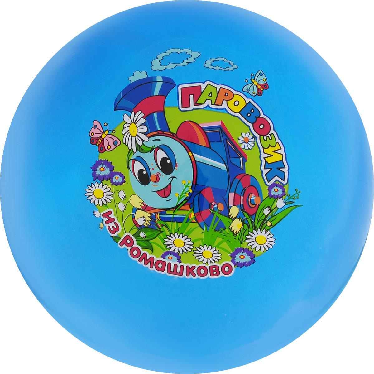 Играем вместе Мяч Паровозик из Ромашково 23 см