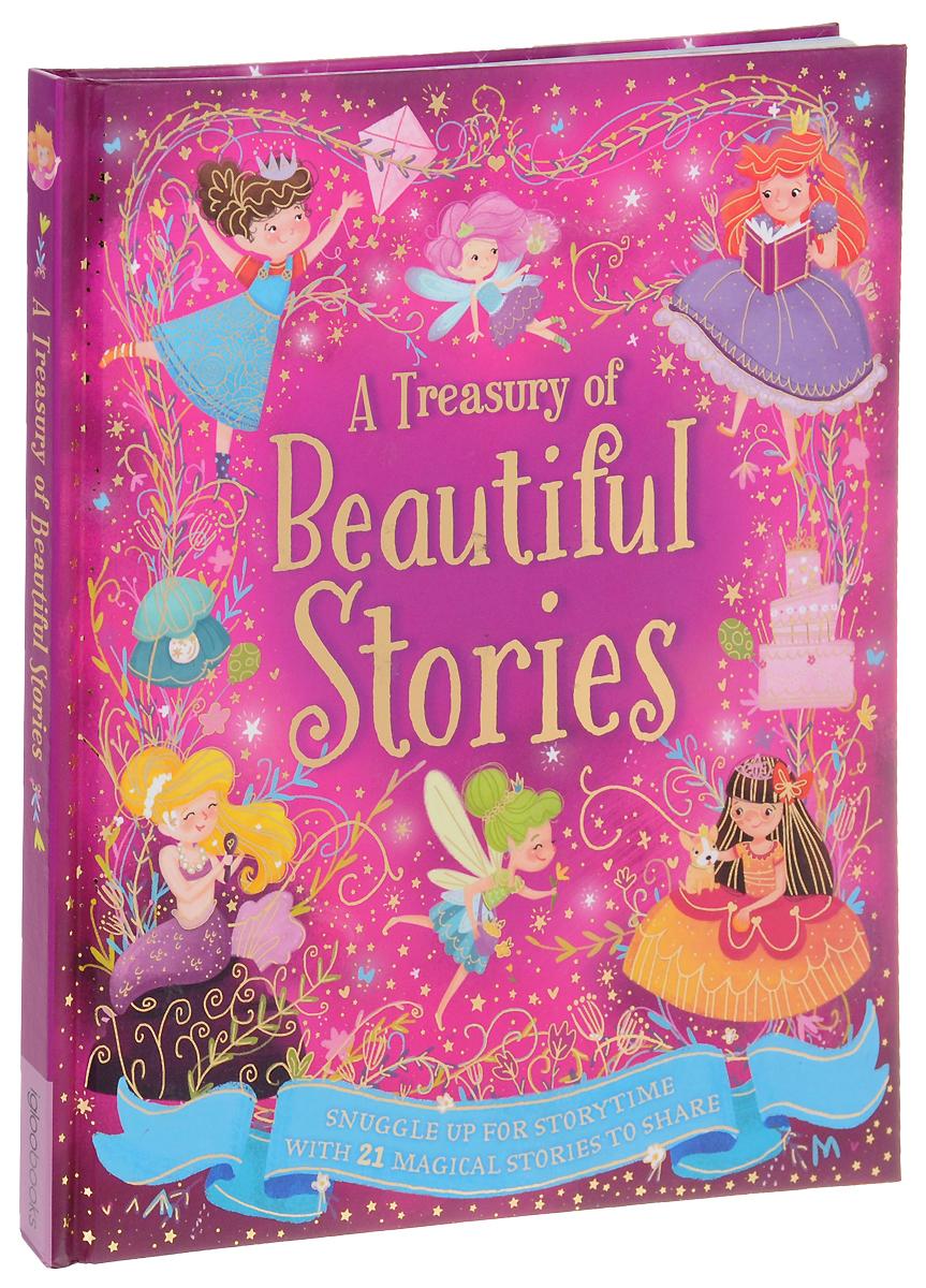 A Treasury of Beautiful Stories отсутствует treasury markets and operations