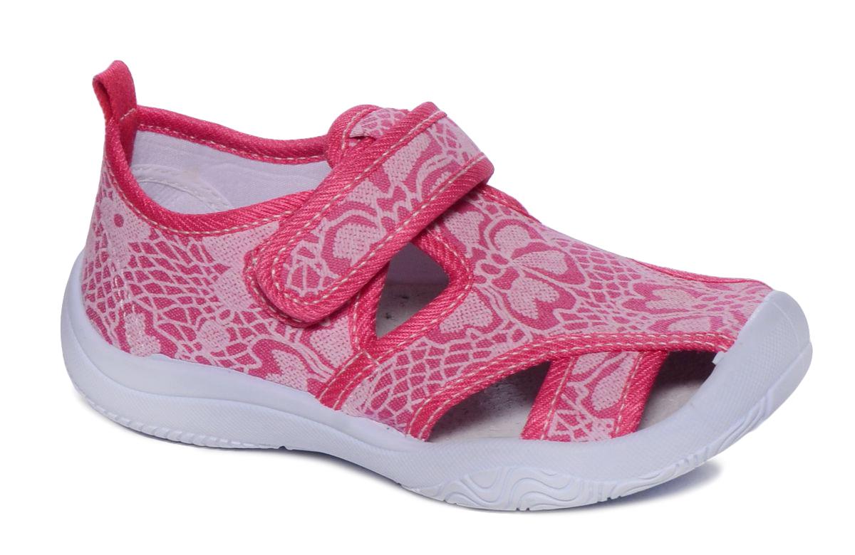 Сандалии для девочки Mursu, цвет: фуксия. 101237. Размер 32101237Сандалии Mursu выполнены из текстиля, оформленного оригинальными рисунками. Удобная застежка-липучка обеспечивает практичность и комфортную фиксацию модели на ноге. Рифление на подошве гарантирует идеальное сцепление с любой поверхностью. Усиленный задник препятствует деформации задней части верха в процессе носки.