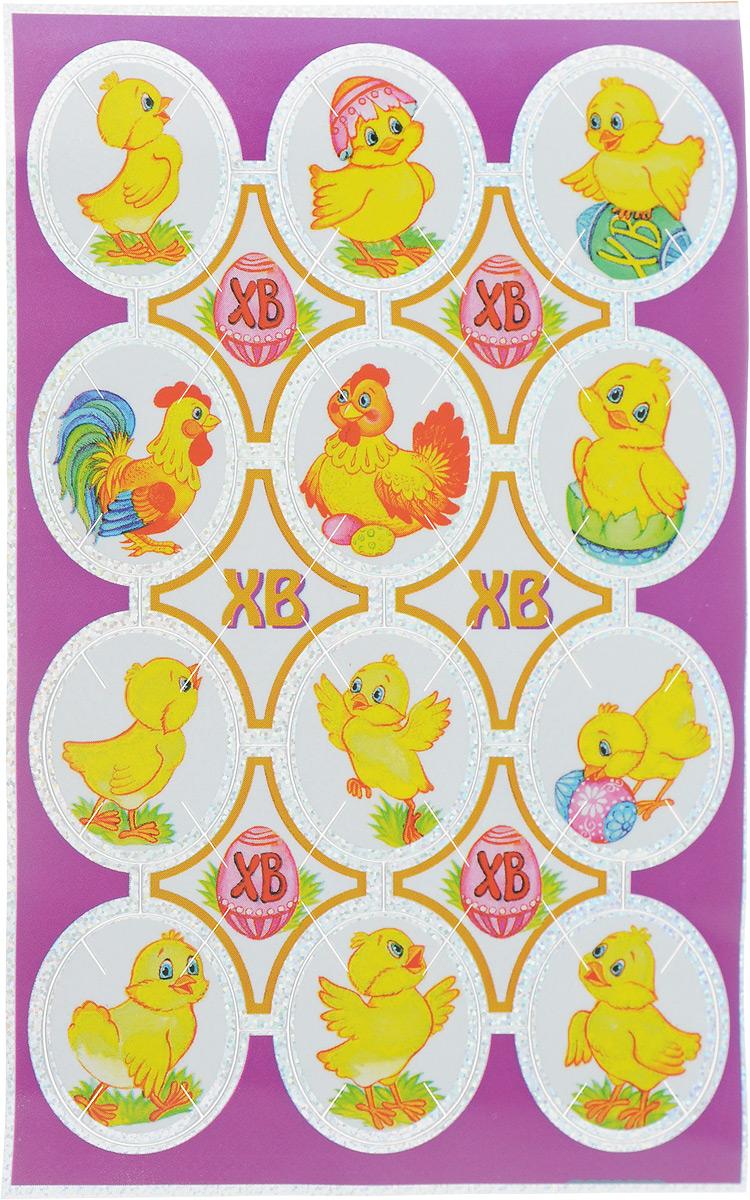 """Наклейки для украшения яиц Домашняя кухня """"Голография"""", размер листа 9 х 15 см. hk29526"""