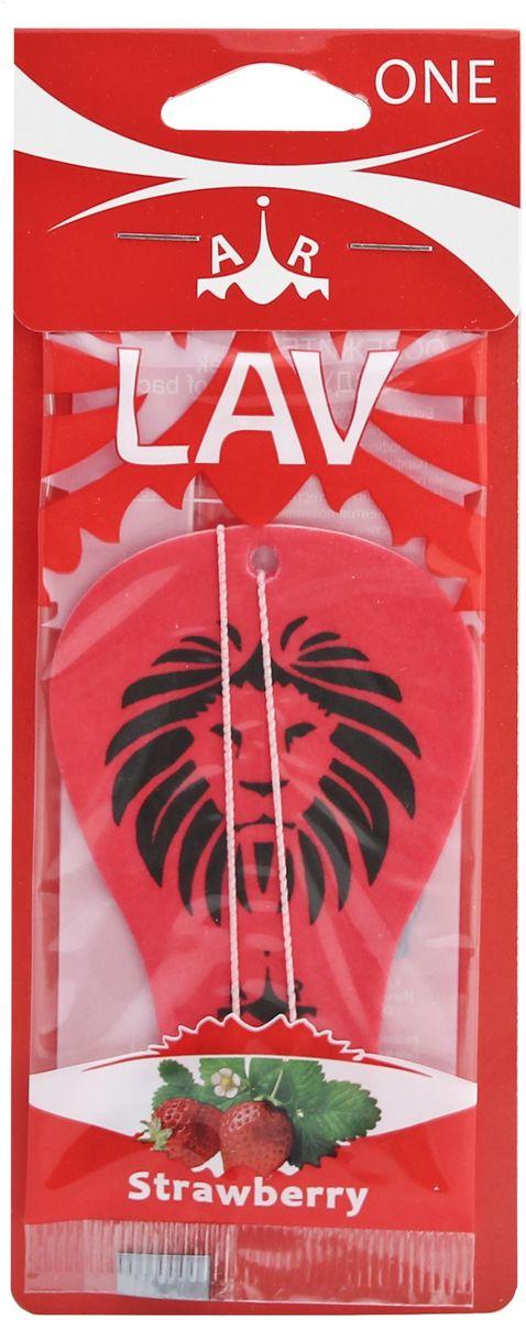 Ароматизатор автомобильный LAV One. Strawberry50561Подвесной автомобильный ароматизатор Lav наполнит салон автомобиля приятным ароматом надолго. Ароматизатор поможет нейтрализовать неприятный запах табака и не только.
