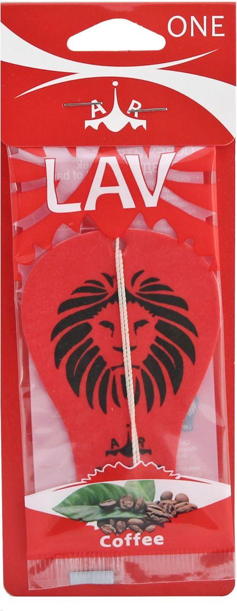 Ароматизатор автомобильный LAV One. Coffee50562Подвесной автомобильный ароматизатор Lav наполнит салон автомобиля приятным ароматом надолго. Ароматизатор поможет нейтрализовать неприятный запах табака и не только.