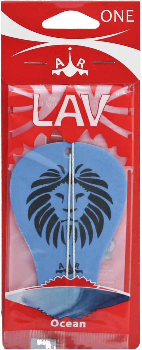 Ароматизатор автомобильный LAV One. Ocean ароматизатор aroma wind 002 a