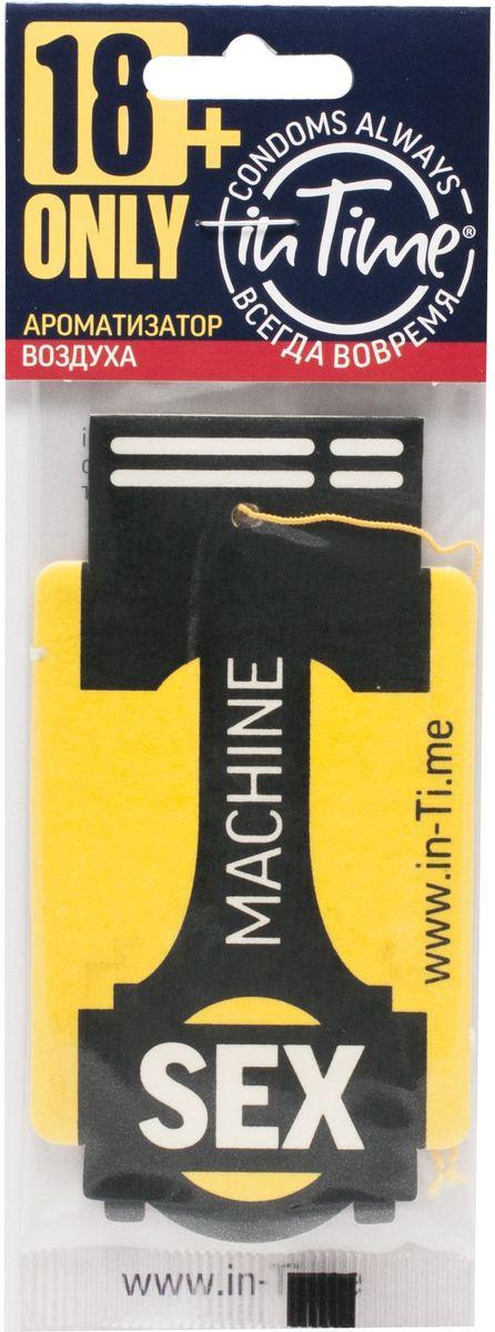 Ароматизатор автомобильный In Time Sex Machine. Vanilla53375Подвесной автомобильный ароматизатор In Time наполнит салон автомобиля приятным ароматом надолго. Ароматизатор поможет нейтрализовать или приглушить неприятные запахи.