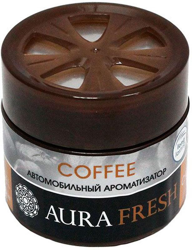 Ароматизатор автомобильный Aura Fresh Coffee, на панель ароматизатор fresh way парус машина капучино и ваниль