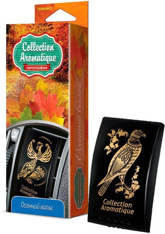 Ароматизатор автомобильный Fouette Осенний вальс, на дефлекторD-39Ароматизатор Fouette устраняет неприятные запахи, освежает воздух в салоне автомобиля и наполняет его ароматом. Ароматизатор на пенной основе эффективно действует как в жаркие летние дни, так и в морозных погодных условиях. Не содержит вредных для организма человека компонентов. Может использоваться дома и в офисе. Отлично справляется со своей задачей и равномерно испаряет приятный аромат в течение всего срока эксплуатации. Благодаря ароматизатору запахи в салоне вашего автомобиля, дома или офиса будут дарить наслаждение в любое время года.