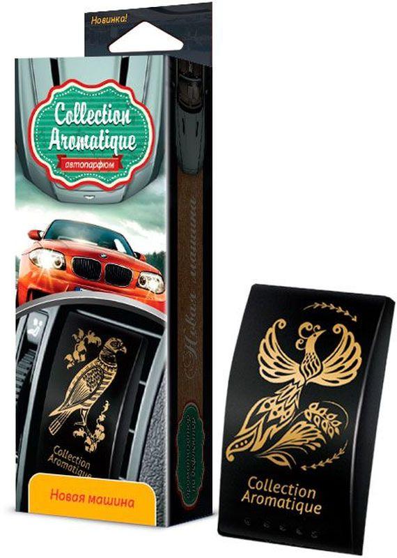 Автомобильный ароматизатор на дефлектор эффективно устраняет неприятные запахи и придает приятный аромат. Кроме того, ароматизатор обладает элегантным дизайном.