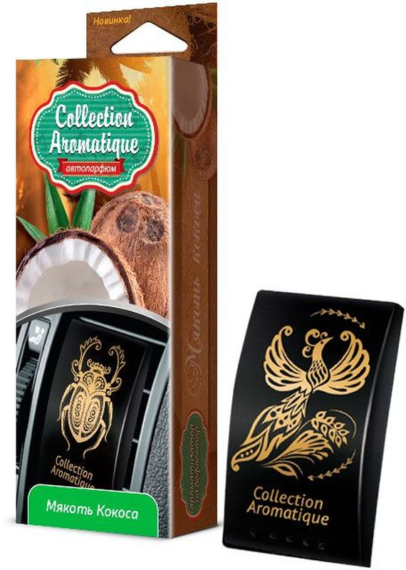 Ароматизатор автомобильный Fouette Мякоть кокоса, на дефлекторD-44Ароматизатор Fouette устраняет неприятные запахи,освежает воздух в салоне автомобиля и наполняет его ароматом. Ароматизаторна пенной основе эффективно действует как в жаркие летние дни, так и вморозных погодных условиях. Не содержит вредных для организма человекакомпонентов. Может использоваться дома и в офисе. Отлично справляется сосвоей задачей и равномерно испаряет приятный аромат в течение всего срокаэксплуатации. Благодаря ароматизатору запахи в салоне вашего автомобиля,дома или офиса будут дарить наслаждение в любое время года.