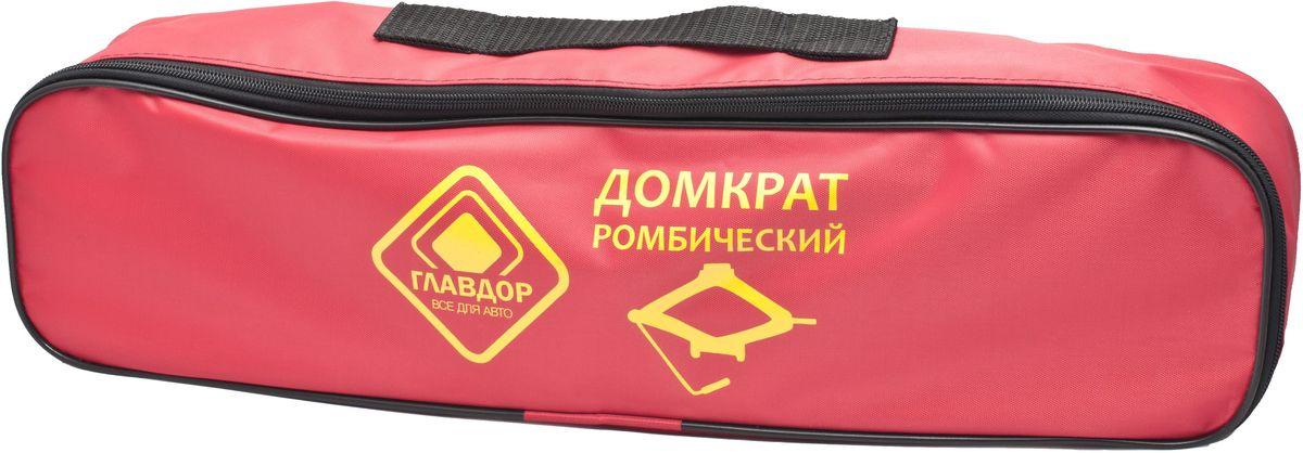 Сумка Главдор для ромбического домкрата, цвет: красный, 12 х 50 х 10 смGL-627Сумка Главдор, оформленная надписью Домкрат ромбический, идеально подойдет для хранения и транспортировки домкрата. Сумка, выполненная из нейлона, застегивается на застежку-молнию и имеет ручку для переноски.Размер сумки: 12 х 50 х 10 см.