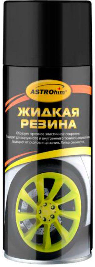 Резина жидкая ASTROhim, цвет: черный, 520 млАС-650Жидкая резина ASTROhim идеально подходит для защитного и декоративного окрашивания автомобилей, вело-мототехники и любых других транспортных средств, а также для самого разнообразного применения в быту. Образует прочное эластичное покрытие. Подходит для наружного и внутреннего тюнинга автомобиля. Защищает от сколов и царапин. Придает звукоизоляционные свойства, уменьшает вибрации. Легко снимается при необходимости не оставляя следов. Обладает отличным сцеплением с любыми поверхностями. Сохраняет эластичность и высокие декоративные свойства длительное время, не трескается при резких перепадах температур, а также при очень низких температурах. Товар сертифицирован.