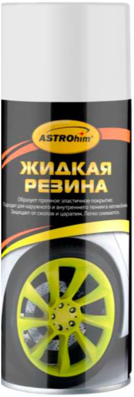 Резина жидкая ASTROhim, цвет: белый, 520 млАС-651Жидкая резина ASTROhim идеально подходит для защитного и декоративного окрашивания автомобилей, вело-мототехники и любых других транспортных средств, а также для самого разнообразного применения в быту. Образует прочное эластичное покрытие. Подходит для наружного и внутреннего тюнинга автомобиля. Защищает от сколов и царапин. Придает звукоизоляционные свойства, уменьшает вибрации. Легко снимается при необходимости не оставляя следов. Обладает отличным сцеплением с любыми поверхностями. Сохраняет эластичность и высокие декоративные свойства длительное время, не трескается при резких перепадах температур, а также при очень низких температурах. Товар сертифицирован.