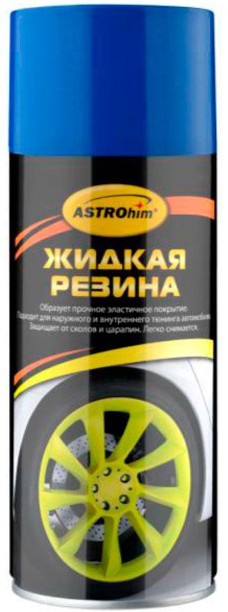 Резина жидкая ASTROhim, цвет: синий, 520 млАС-653Жидкая резина ASTROhim идеально подходит для защитного и декоративного окрашивания автомобилей, вело-мототехники и любых других транспортных средств, а также для самого разнообразного применения в быту. Образует прочное эластичное покрытие. Подходит для наружного и внутреннего тюнинга автомобиля. Защищает от сколов и царапин. Придает звукоизоляционные свойства, уменьшает вибрации. Легко снимается при необходимости не оставляя следов. Обладает отличным сцеплением с любыми поверхностями. Сохраняет эластичность и высокие декоративные свойства длительное время, не трескается при резких перепадах температур, а также при очень низких температурах. Расход: 1 баллон на 1-1,5 кв. м в зависимости от количества слоев.Товар сертифицирован.