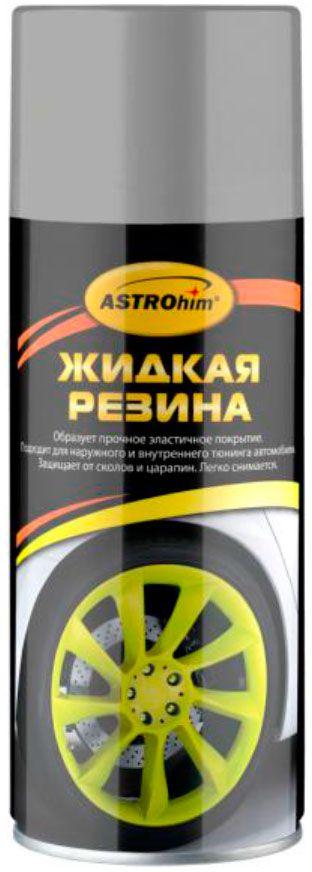 Резина жидкая ASTROhim, цвет: серебристый, 520 млАС-656Жидкая резина ASTROhim идеально подходит для защитного и декоративного окрашивания автомобилей, вело-мототехники и любых других транспортных средств, а также для самого разнообразного применения в быту. Образует прочное эластичное покрытие. Подходит для наружного и внутреннего тюнинга автомобиля. Защищает от сколов и царапин. Придает звукоизоляционные свойства, уменьшает вибрации. Легко снимается при необходимости не оставляя следов. Обладает отличным сцеплением с любыми поверхностями. Сохраняет эластичность и высокие декоративные свойства длительное время, не трескается при резких перепадах температур, а также при очень низких температурах. Товар сертифицирован.