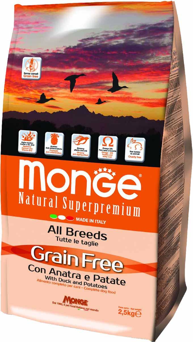 Корм сухой Monge Dog Grain Free, для собак всех пород, беззерновой, с уткой и картофелем, 2,5 кг70004732Monge Dog GRAIN FREE беззерновой корм для собак всех пород, утка с картофелем, 2,5 кг.Полноценная сбалансированная беззерновая диета для собак, склонных к аллергической реакции на глютен, а также для молодых животных, ведущих активный образ жизни. Этот аппетитный легкоусваиваемый корм является поистине уникальным продуктом в линейке кормов Monge, поскольку только он создан на основе мяса утки, которое считается одним из наиболее ценных источников полноценного белка и витаминов группы B. Гарантированный анализ: сырой белок 30%, сырые масла и жиры 20%, сырая клетчатка 2,0%, сырая зола 7,50%, кальций 1,80%, фосфор 1,45%, Омега-6 жирные кислоты 3,75%, Омега-3 жирные кислоты 1,10%.Пищевые добавки/кг: витамин А (ретинола ацетат) 26000 МЕ, витамин D3 (холекальциферол) 1700 МЕ, витамин Е (альфа-токоферол ацетат) 520 мг, витамин В1 (тиамина нитрат) 12 мг, витамин В2 (рибофлавин) 15 мг, витамин В6 (пиридоксинагидрохлорид) 7 мг, витамин В12 140 мг, витамин Н (биотин) 19 мг, витамин РР (ниацин) 90 мг, витамин С 180 мг, пантотеновая кислота 20 мг, фолиевая кислота 2,45 мг, холина хлорид 2900 мг, инозитол 3,5 мг, сульфат марганца моногидрат 103 мг (марганец 35 мг), оксид цинка 215 мг (цинк 155 мг), сульфат меди пентагидрат 53 мг (медь 13 мг), сульфат железа моногидрат 370 мг (железо 110 мг), селенит натрия 0,50 мг (селен 0,22 мг), безводный йодат кальция 2,80 мг (йод 1,75 мг). Аминокислоты/кг: L-карнитин 50%: 110 мг, DL-метионин 7 г. Технологические добавки/кг: МСМ (метилсульфонилметан) 400 мг, глюкозамин 400 мг, хондроитина сульфат 260 мг. Антиоксиданты: экстракт розмарина. Энергетическая ценность: 4300 ккал/кг.Ингредиенты: мясо утки (из которого мин. 20% дегидрированного, мин. 10% свежего), картофель, утиное масло, концентрат картофельного белка, пивные дрожжи, сухое цельное яйцо, свекольная пульпа, масло лосося, гидролизованный белок утиной печени, холина хлорид, безводный м