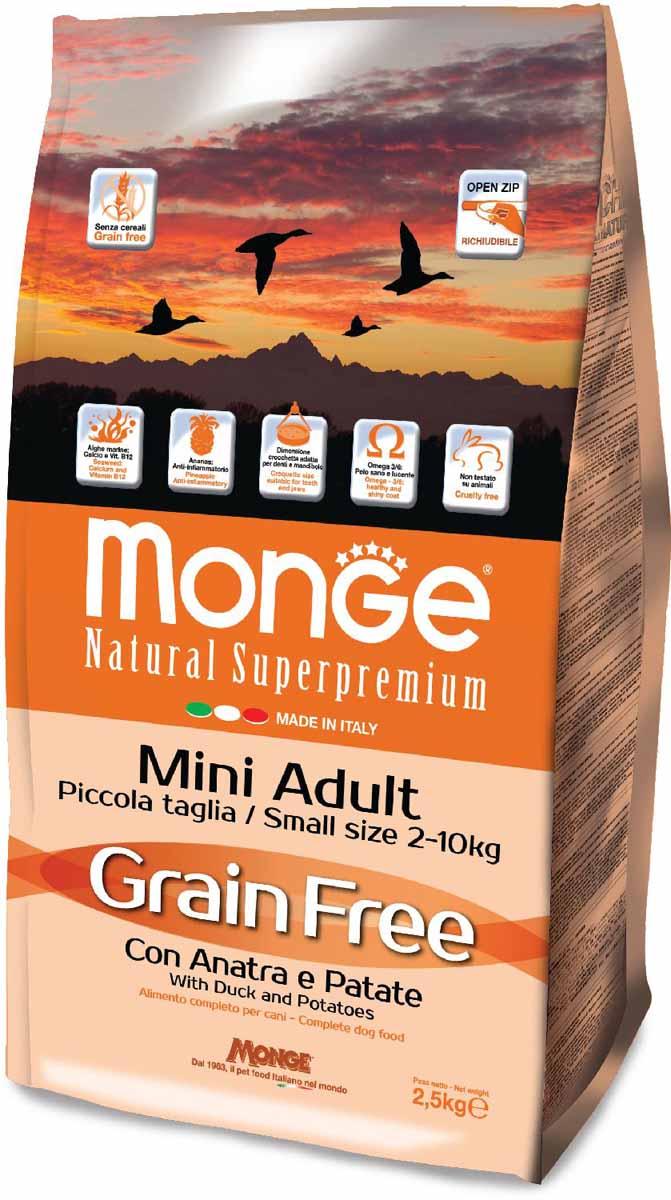 Корм сухой Monge Dog Grain Free Mini, для собак мелких пород, беззерновой, с уткой и картофелем, 2,5 кг корм сухой happy dog новая зеландия для собак мелких пород ягненок с рисом 4 кг