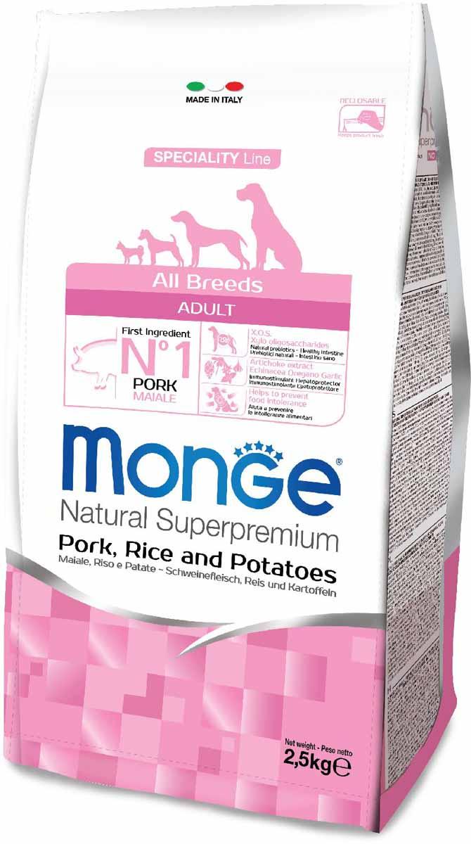 Корм сухой Monge  Dog Speciality , для собак всех пород, со свининой, рисом и картофелем, 2,5 кг - Корма и лакомства