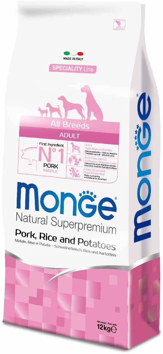 Корм сухой Monge Dog Speciality, для собак всех пород, со свининой, рисом и картофелем, 12 кг корм сухой monge dog speciality mini для взрослых собак мелких пород с ягненком рисом и картофелем 800 г