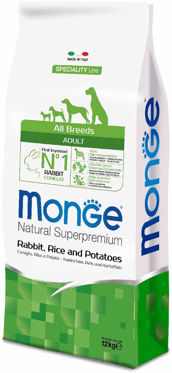Корм сухой Monge Dog Speciality, для собак всех пород, с кроликом, рисом и картофелем, 12 кг70011150Сбалансированное полнорационное питание для взрослых собак всех пород.Линейка сухих рационов со специально подобранными источниками белка линейка полноценных сбалансированных рационов для взрослых собак всех пород SECIALITY LINE предназначена для собак, склонных к аллергическим реакциям и расстройствам пищеварения.В состав продукта входят отборные гипоаллергенные источники белка животного происхождения, что позволяет легко исключить из рациона ингредиенты, вызывающие аллергию. Высокая усвояемость корма гарантирует поступление в организм оптимального количества питательных веществ, необходимых собакам с чувствительным пищеварением. Оптимальный баланс омега-6 и омега-3 жирных кислот снижает риск развития воспаления и гарантирует превосходное состояние кожного покрова. Содержание в корме биотина, цинка и высокого уровня линолевой кислоты придает шерсти питомца блеск. Анализ компонентов: сырой белок 26,00%, сырые масла и жиры 15,00%, сырая клетчатка 2,50%, сырая зола 6,50%, кальций 1,70%, фосфор 1,10%, омега-6 незаменимые жирные кислоты 3,50%, омега-3 незаменимые жирные кислоты 0,50%. Пищевые добавки/кг: витамин А 24 000 МЕ, витамин D3 1 700 МЕ, витамин Е 190 мг, витамин B1 12 мг, витамин B2 15 мг, витамин В6 7 мг, витамин B12 150 мг, биотин 20 мг, никотиновая кислота 30 мг, витамин C 200 мг, пантотеновая кислота 18 мг, фолиевая кислота 1,70 мг, холина хлорид 2 500 мг, инозитол 3,60 мг, сульфат марганца моногидрат 32 мг, оксид цинка 150 мг, сульфат меди пентагидрат 13 мг, сульфат железа моногидрат 110 мг, селенит натрия 0,20 мг, йодат кальция 1,80 мг, L-карнитин 100 мг, DL-метионин 1,60г. Технологические добавки/кг: натуральная смесь токоферолов и экстракта розмарина. Органолептические добавки/кг: натуральный экстракт каштана 20 мг, экстракт артишока 300 мг. Энергетическая ценность 4 070 ккал/кг. Состав: кролик (23% дегидрированного и 10% свежего мяса), рис, концентрат ка