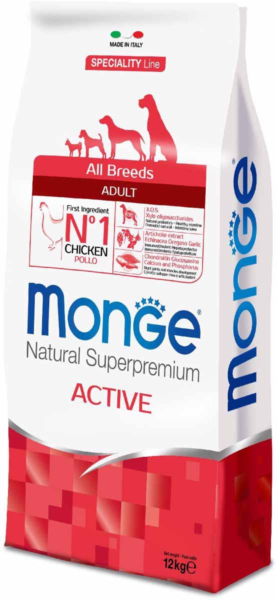 Корм сухой Monge Dog Speciality Active, для активных собак, с курицей, 12 кг корм сухой monge dog speciality mini для взрослых собак мелких пород с ягненком рисом и картофелем 800 г