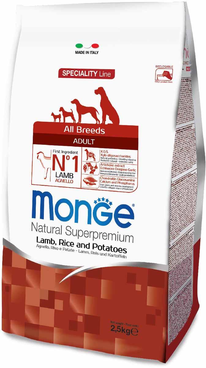 Корм сухой Monge Dog Speciality, для собак всех пород, с ягненком, рисом и картофелем, 2,5 кг70011310Полнорационный корм для взрослых собак всех пород с ягненком, рисом и картофелем. Идеально подходит для собак, нуждающихся в питании с низким содержанием холестерина. Ингредиенты, входящие в состав, помогают бороться с аллергическими реакциями и воспалениями и подходит для собак с проблемами пищеварения. Входящие в состав КОС (ксилоолигосахариды) поддерживают здоровую микрофлору кишечника.Мясо ягненка и рис - это гарантия правильного усвоения белков и углеводов. Высокое содержание сбалансированных омега-3 и омега-6 жирных кислот, цинка и биотина обеспечивает блестящую шерсть и здоровую кожу питомца.Глюкозамин, хондроитин и МСМ благотворно влияют на здоровье суставов и всего костного аппарата, помогают предотвратить возникновение болезней суставов.Анализ компонентов: сырой белок 25,00%, сырые масла и жиры 16,00%, сырая клетчатка 2,20%, сырая зола 7,50%, кальций 1,60%, фосфор 1,20%, омега-6 жирные кислоты 4,00%, омега-3 жирные кислоты 0,60%.Пищевые добавки/кг: витамин А 23000 МЕ, витамин D3 1600 МЕ, витамин Е 200 мг, витамин В1 10 мг, витамин В2 13 мг, витамин В6 6 мг, витамин В12 125 мг, биотин 17 мг, ниацин 26 мг, витамин С 180 мг, пантотеновая кислота 15 мг, фолиевая кислота 1,40 мг, холина хлорид 2500 мг, инозитол 3,50 мг, Е5 сульфат марганца моногидрат 35 мг, Е6 оксид цинка 160 мг, Е4 сульфат меди пентагидрат 13 мг, Е1 сульфат железа моногидрат 110 мг, Е8 селенит натрия 0,22 мг, Е2 йодат кальция 1,80 мг, L-карнитин 320 мг, DL-метионин 6,40г. Технологические добавки/кг: натуральная смесь из токоферола и экстракта розмарина обыкновенного.Органолептические добавки/кг: натуральный экстракт каштана 20 мг, экстракт артишока 300 мг.Энергетическая ценность: 4 100 ккал/кг. Ингредиенты: ягненок (28% дегидрированного и 10% свежего мяса), рис, концентрат картофельного белка, животный жир (куриное жир 99,5%, консервированный с помощью натуральных антиоксидантов), кукуруза, сух