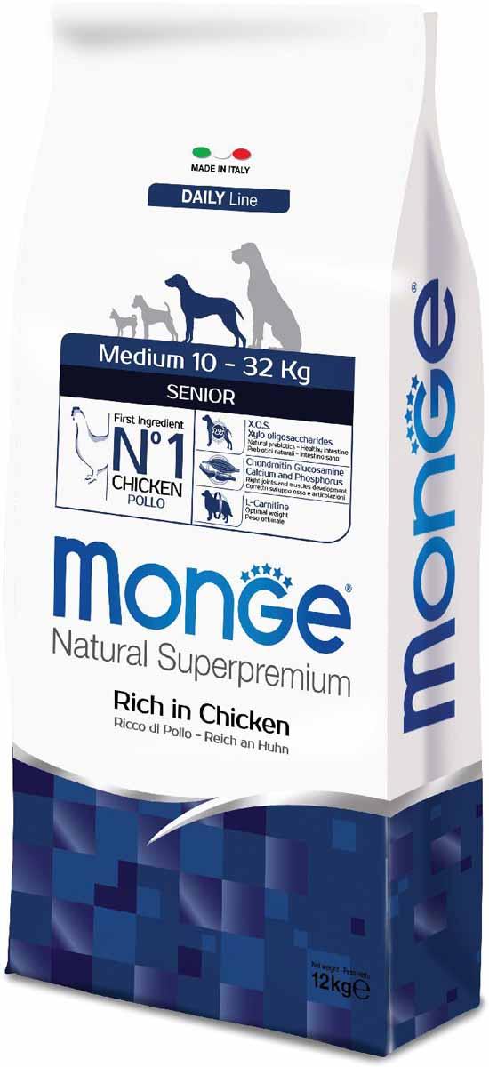 Корм сухой Monge Dog Medium, для пожилых собак средних пород, 12 кг70011686Monge Dog Medium корм для пожилых собак средних пород с курицей, 12 кг.Полноценный сбалансированный рацион для пожилых собак средних пород.Содержание X.O.S. помогает сохранить естественный баланс кишечной микрофлоры, способствует оптимальному усвоению питательных веществ и повышает иммунитет.Высококачественное свежее мясо способствует наиболее оптимальному пищеварению и усвоению питательных веществ, которые помогают формировать и поддерживать мускулатуру и активность животного.L-карнитин для улучшения обменных и энергетических процессов в мышцах. Активизирует жировой обмен, поддерживает нормальную работу сердца и печени, стимулирует регенерацию клеток. Способствует поддержанию оптимального веса животного.Омега-3 и омега-6 жирные кислоты для красоты шерсти и здоровья кожи. Оптимальный баланс омега-3 и омега-6 в составе корма чрезвычайно важен для поддержания кожи и шерсти в отличном состоянии. Анализ компонентов: сырой белок 26,00%, сырые масла и жиры 13,00%, сырая клетчатка 5,00%, сырая зола 6,50%, кальций 1,20%, фосфор 1,00%, омега-6 жирные кислоты 4,20%, омега-3 жирные кислоты 0,70%.Пищевые добавки/кг: витамин А 24000 МЕ, витамин D3 1600 МЕ, витамин Е 200 мг, витамин В1 11 мг, витамин В2 14 мг, витамин В6 6 мг, витамин В12 125 мг, биотин 17 мг, ниацин 26 мг, витамин С 200 мг, пантотеновая кислота 15 мг, фолиевая кислота 1,40 мг, холина хлорид 4000 мг, инозитол 3,00 мг, Е5 сульфат марганца моногидрат 35 мг, Е6 оксид цинка 160 мг, Е4 сульфат меди пентагидрат 13 мг, Е1 сульфат железа моногидрат 110 мг, Е8 селенит натрия 0,22 мг, Е2 йодат кальция 1,80 мг, L-карнитин 130 мг, DL-метионин 6,20 г. Технологические добавки/кг: натуральная смесь из токоферола и экстракта розмарина обыкновенного. Органолептические добавки/кг: натуральный экстракт каштана 20 мг.Энергетическая ценность: 3 870 ккал/кг.Ингредиенты: курица (30% дегидрированного и 10% свежего мяса), рис, овес (источник ценных пищевых волокон