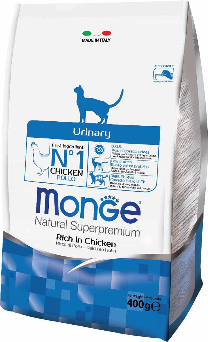 Корм сухой Monge Urinary, для кошек, для профилактики МКБ, 400 г70011907Полноценный сбалансированный рацион для взрослых кошек для профилактики мочекаменной болезни, помогающий предотвратить образование кристаллов и камней в мочевом пузыре.Оптимальный уровень Ph - уменьшает риск возникновения мочекаменной болезни. Сбалансированное содержание магния, кальция и фосфора способствует поддержанию нормального функционирования мочевыводящих путей, а высокое содержание белков животного происхождения обеспечивает слабо-кислый рН мочи, что в комплексе снижает риск развития мочекаменной болезни.Содержание X.O.S. помогает сохранить естественный баланс кишечноймикрофлоры, способствует усвоению пищи и повышает иммунитет.Витамин С является мощным антиоксидантом, который способствует поддержанию имунной системы и естественной защиты организма.Гарантированный анализ: сырой белок 31,00%, сырые масла и жиры 16,00%, сырая клетчатка 2,50%, сырая зола 5,00%, кальций 0,80%, фосфор 0,80%, магний 0,06%, натрий 0,20%, омега-6 незаменимые жирные кислоты 8,50%, омега-3 жирные кислоты 1,00%. Пищевые добавки/кг: витамин А 27 000МЕ, витамин D3 1500 МЕ, витамин Е 510 мг, витамин B1 22 мг, витамин В2 23 мг, витамин В6 14 мг, витамин В12 0,20 мг, биотин 0,57 мг, никотиновая кислота 100 мг, витамин С 360 мг, пантотеновая кислота 22 мг, фолиевая кислота 31 мг, холина хлорид 2500 мг, Е5 сульфат марганца моногидрат 56 мг, Е6 оксид цинка 260 мг, Е4 сульфат меди пентагидрат 22 мг, Е1 сульфат железа моногидрат 185 мг, Е8 селенит натрия 0,37 мг, Е2 йодат кальция 2,80 мг. Аминокислоты/кг: L-карнитин 500 мг, DL-метионин 3,00г, таурин 0,25%.Антиоксиданты: натуральная смесь из токоферола и экстракта розмарина обыкновенного.Энергетическая ценность: 4 100 ккал/кг. Ингредиенты: рис, кукурузная глютеновая мука, курица (дегидрированная 18%, свежая 5%), рыба (дегидрированный лосось), животный жир (куриный жир 99,6%, консервированный с помощью натуральных антиоксидантов), овес, гидролизированный животный белок, дегидр
