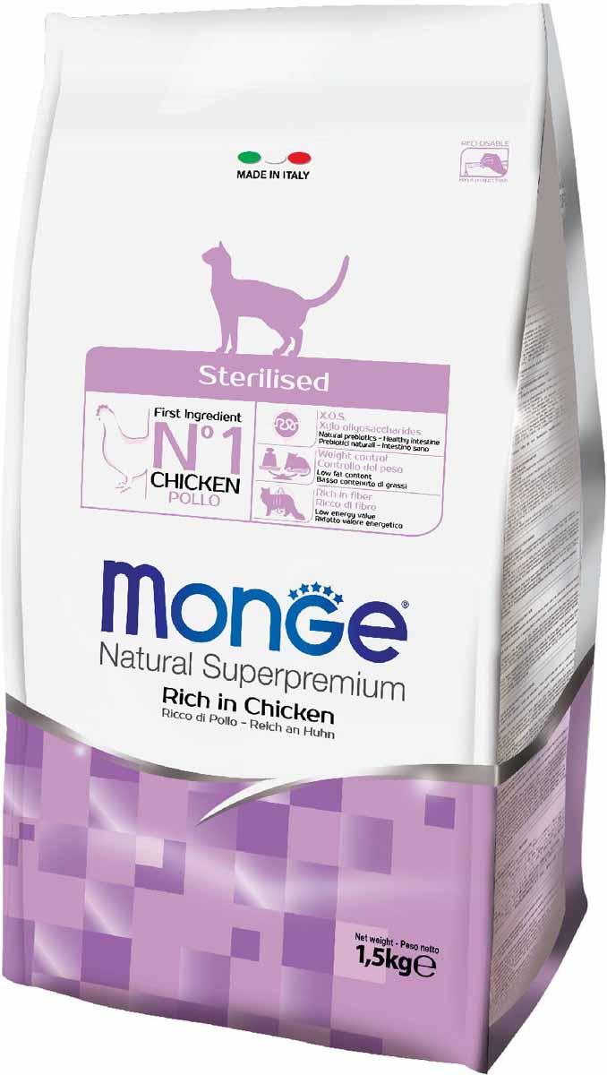 Корм сухой Monge Cat Sterilized, для стерилизованных кошек, 1,5 кг70011938Полноценный сбалансированный рацион для стерилизованных кошек с пониженным содержанием калорий, обеспечивающим профилактику ожирения. Содержит важнейшие антиоксиданты, такие как витамин Е, для поддержания иммунной системы.Умеренное содержание жиров в корме препятствует накоплению избыточной массы тела и профилактирует дальнейшее увеличение веса.Содержание X.O.S. помогает сохранить естественный баланс кишечноймикрофлоры, способствует усвоению пищи и повышает иммунитет.Обогаще н клетчаткой. Одно из важнейших полезных свойств клетчатки в кормах для кошек, заключается в ее способности контролировать вес животного. Добавление в корм волокна, медленной ферментации, помогает предотвратить ожирение и способствует снижению веса.Гарантированный анализ: сырой белок 35,00%, сырые масла и жиры 10,00%, сырая клетчатка 7,00%, сырая зола 6,00%, кальций 1,20%, фосфор 1,10%, магний 0,08%, натрий 0,20%, омега-6 незаменимые жирные кислоты 8,50%, омега-3 жирные кислоты 1,00%. Пищевые добавки/кг: витамин А 32 000МЕ, витамин D3 1500 МЕ, витамин Е 510 мг, витамин B1 22 мг, витамин В2 23 мг, витамин В6 14 мг, витамин В12 0,20 мг, биотин 0,57 мг, никотиновая кислота 100 мг, витамин С 360 мг, пантотеновая кислота 22 мг, фолиевая кислота 31 мг, холина хлорид 2500 мг, Е5 сульфат марганца моногидрат 56 мг, Е6 оксид цинка 260 мг, Е4 сульфат меди пентагидрат 22 мг, Е1 сульфат железа моногидрат 185 мг, Е8 селенит натрия 0,37 мг, Е2 йодат кальция 2,80 мг. Аминокислоты/кг: L-карнитин 500 мг, DL-метионин 3,00г, таурин 0,25%. Антиоксиданты: натуральная смесь из токоферола и экстракта розмарина обыкновенного.Энергетическая ценность: 3 590 ккал/кг. Ингредиенты: курица (дегидрированная 26%, свежая 10%), пшеница, кукурузная глютеновая мука, овес, гидролированный животный белок, животный жир (куриный жир 99,6%, консервированный с помощью натуральных антиоксидантов), нерастворимые гороховые волокна, яичный порошок (с высоким содержание