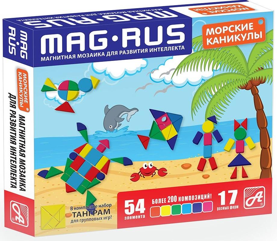 Mag-Rus Мозаика магнитная Морские каникулы поильники pigeon mag mag с трубочкой 8 мес 200 мл