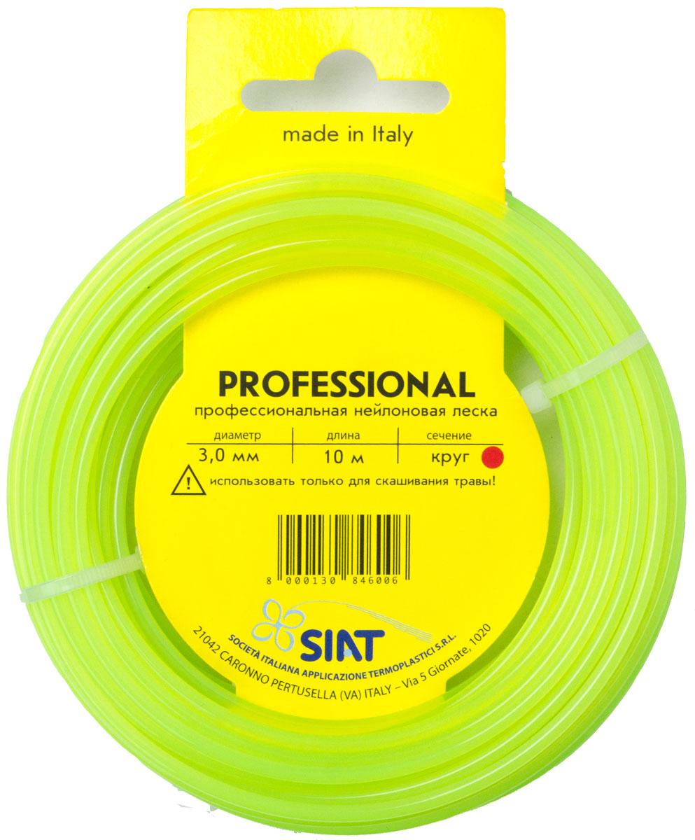 Леска для триммера Siat Professional Siat. Круг, диаметр 3 мм, длина 10 м556012Профессиональная нейлоновая леска высокой прочности и гибкости