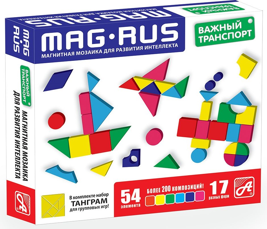 Mag-Rus Мозаика магнитная Важный транспорт mag rus мозаика магнитная деревенский дворик