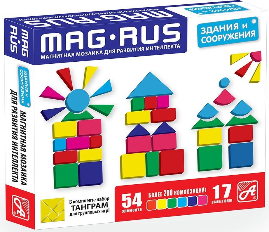 Mag-Rus Мозаика магнитная Здания и сооружения поильники pigeon mag mag с трубочкой 8 мес 200 мл