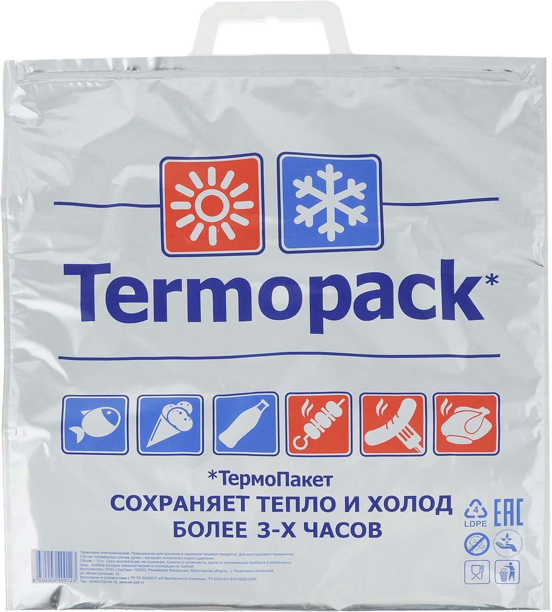 Термопакет ТерПак, цвет: серебристый, 42 х 45 смСПП19429Удобный и практичный термопакет ТерПак многоразового использования изнутри покрыт специальным отражающим материалом и создан для того, чтобы как можно дольше сохранить еду свежей. Пакет предназначен для транспортировки и хранения горячих/холодных продуктов. Пакет сохраняет тепло и холод до трех часов. Надежные пластиковые застежки удобны в использовании, позволяют быстро закрыть пакет и не дадут ему случайно открыться.Размер: 41 см х 45 см. Объем: 15 л.