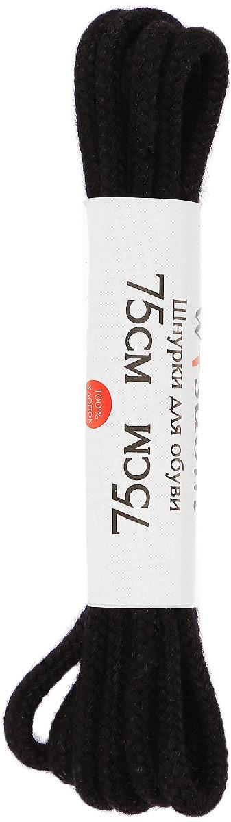 Шнурки Wisdom, круглые вощеные средние, цвет: коричневый, длина 75 см215075Шнурки Wisdom круглые вощеные средние выполнены из хлопка. Края уплотнены пластиковой накладкой.