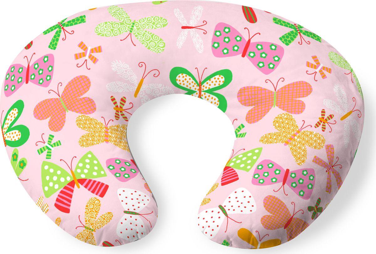 Bambinex Подушка для кормления Бабочки - Подушки для беременных и кормящих